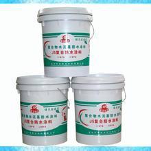 供应回收保温涂料,贵州回收保温涂料价格,回收保温涂料供应厂家,批发