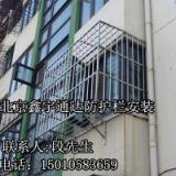 供应海淀区温泉安装小区防护网阳台不锈钢防盗窗安装阳台防盗网