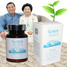 供应用于食用的满泽玛卡精片丽江高原玛咖干果片玛