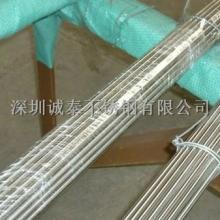 供应上海不锈钢研磨棒/303车床棒批发图片
