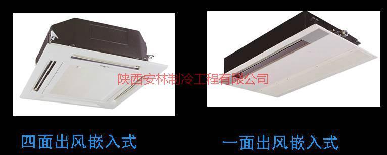 供应陕西美的家用中央空调价格,2匹大冷霸定速嵌入式KFR-51QW/SDY-B(R3A