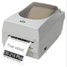 供应南阳条码打印机批发
