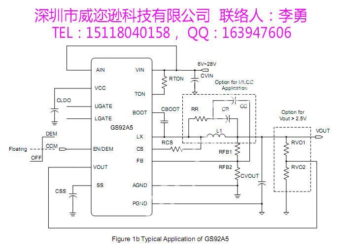 供应用于电源管理的威迩逊车充稳压ICGS92A5-6.8A深圳车充稳压IC |深圳车充稳压IC|深圳车充稳压IC供货商|