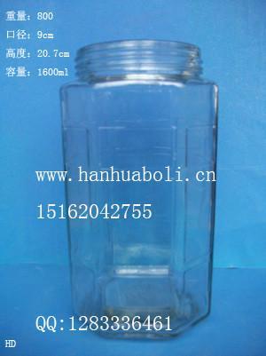 供应1600ml罐头瓶蜂蜜瓶厂家玻璃瓶销售酱菜瓶