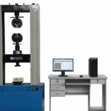 供应WDW-微机控制电子拉力试验机-材料试验机-1级精度