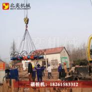 供应破桩机哪个牌子好 破水泥桩破桩机 破直径650mm实心预制桩的方桩破桩头机械 破桩头机器