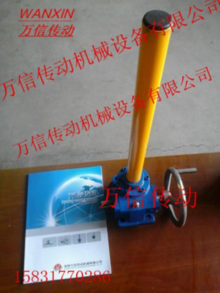 供应优质小型丝杠升降机 万信优质产品手动SJ涡轮丝杠升降机