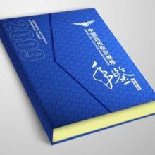 供应精美书籍印刷