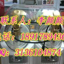 供应酸奶冰淇淋机/上海酸奶冰淇淋机价格批发