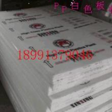 供应塑料板,西安塑料板批发,塑料板厂价直销,塑料板厂价,兰州塑料板