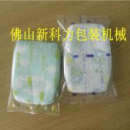 供应纸尿裤自动包装机/纸尿裤包装机批发价格