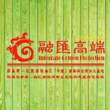 供应用于木屋建材的名贵木材高端防腐木炭化木批发