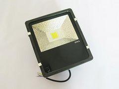 内蒙古LED投光灯——供应跃强照投光灯掩
