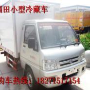 供应8米6冷藏车江淮8米6冷藏车欧曼8米6冷藏车