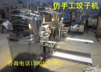 河北仿手工饺子机器图片