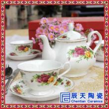 供应陶瓷咖啡具定做厂家
