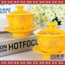 供应陶瓷盖碗定做陶瓷盖碗礼品
