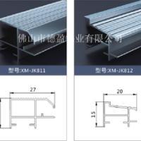 专业广告灯箱点餐灯箱铝型材价格