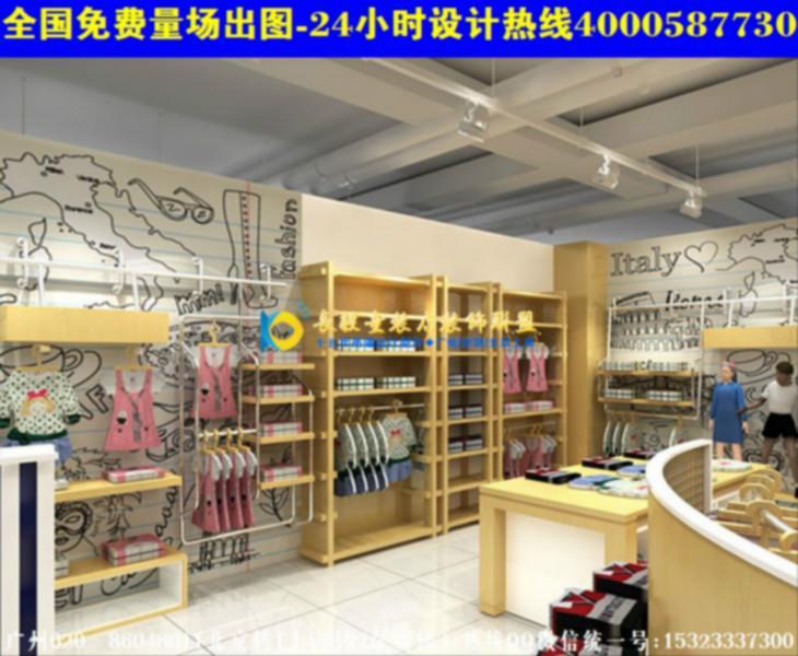 青岛童装店装修效果图韩国童装店装修图高清图片