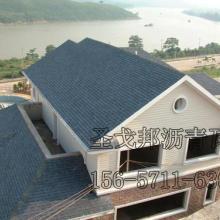 供应长沙彩色沥青瓦价格最低15657116363批发