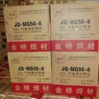 天津金桥1.2芯焊丝