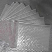 供应牛皮纸复合气泡袋批发价格-牛皮纸复合气泡袋批发价钱