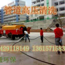 供应富阳清理隔油池清洗污水管道