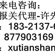 供应上海卫生棉进口代理报关/上海卫生棉进口代理报关公司