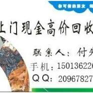 龙华现金回收三星i9300手机CPU字库图片