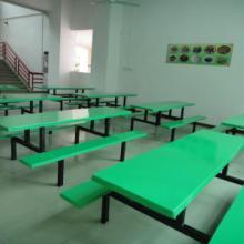 供应职工餐桌食堂用餐桌玻璃钢饭堂餐桌餐椅厂家直销
