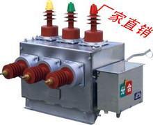 供应高压电器价格、高压电器电话、高压电器厂家