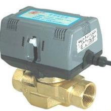 供应VG6013电动二通阀,黄铜电动二通阀,螺纹电动二通阀
