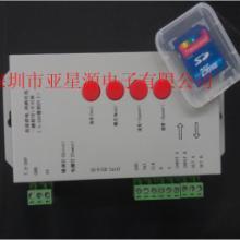 供应深圳SD卡可编程全彩控制器生产厂家/T-1000BT-1000S全彩LED控制器图片