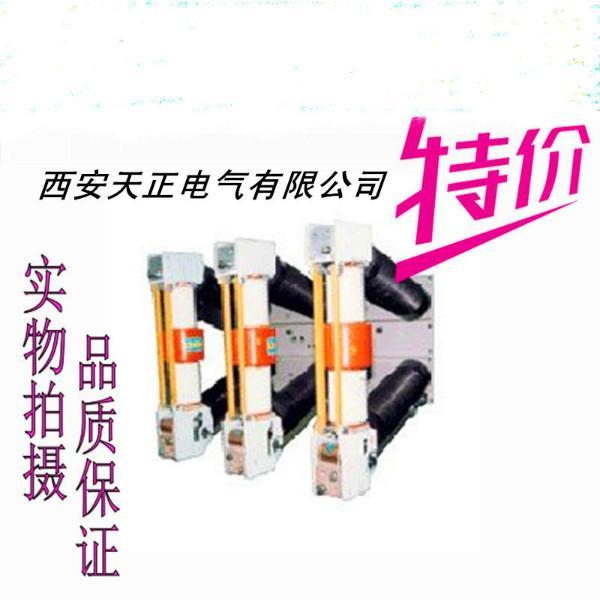 供应高压电器、高压电器价格、高压电器厂家