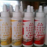 果汁水油性色素图片