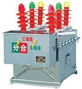 供应宁夏高压断路器生产厂家、宁夏高压断路器报价、宁夏高压断路器地址
