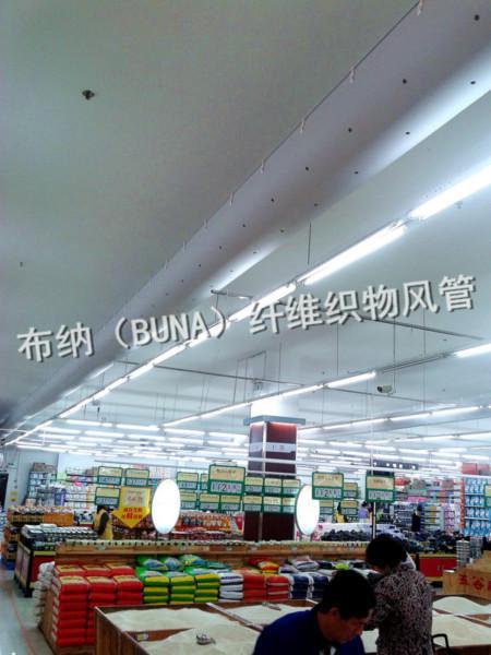 布袋风管专业生产厂家图片/布袋风管专业生产厂家样板图 (2)