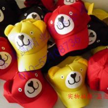 供应帽子厂家北京帽厂专业棒球帽定做广告帽旅游帽水洗帽