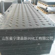 重复使用铺路垫板 聚乙烯铺路垫板 复合材料铺路板新品牌