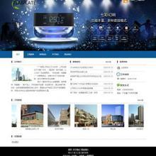 供应南昌赣州九江企业网站建设
