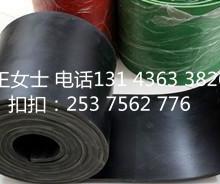 供应配电房防滑绝缘板绝缘板的厂家ぁ防腐绝缘材料绝缘胶垫