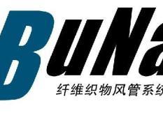 徐州布纳通风设备有限公司简介
