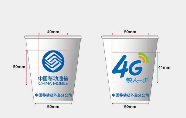 纸杯纸盒可印制广告图片图片