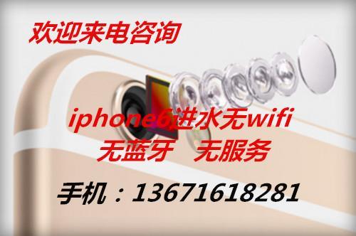 华强北哪家苹果手机维修比较专业图片