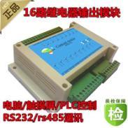 16路串口继电器输出MODBUS-RTU模块图片