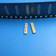 供应AN9520-245蓝牙wifi天线贴片天线