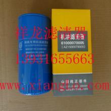 供应用于润滑油过滤的龙工潍柴发动机JX0818专用机油滤芯图片