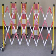 金淼牌 片状玻璃钢伸缩绝缘安全围栏价格  金淼电力生产图片