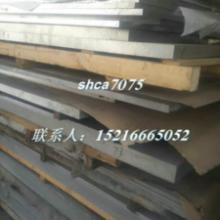 供应进口铝板7075是哪里的台湾7075应用广泛工业机械型材图片