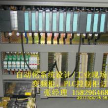 供应恒温控制柜,变频控制柜价格,恒温控制柜厂家直销批发